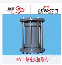 品质-性价比你要的它都有琦源UPVC管材管件厂家直销