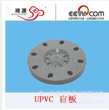 琦源徐州外径710平胀管平口管给水管UPVC管材管件22.5度弯头白色弯头图片