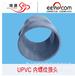 内蒙古鄂尔多斯油田用管运输天然气-UPVC管材管件90度弯头白色弯头