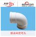 江苏南京生产异径束接400355大小头三通45度弯头225度弯头
