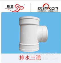 外径225UPVC排污管管有哪几种壁厚可选择?配套225球阀