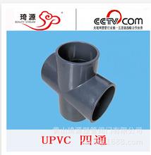 琦源管件独家供应大小头弯头阀门管头堵头给水管UPVC管PPR管