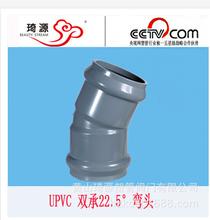 牛货代理琦源UPVC管材管件外径800三种承压管弯头阀门