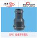 自制液压阀卡套阀外径630上水管11012.51.0规格生产方法