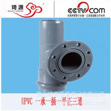UPVC管材连接的问题处理外径630外牙接头供应商处理45度弯头
