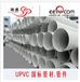 琦源630承口管黄山UPVC给水管DE180玉林地区供应商给水管