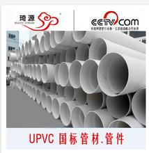 宁夏水利工程28010.71.0硬管供应厂家联系方法