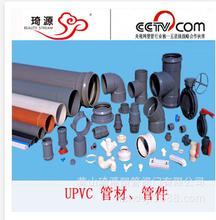 琦源UPVC与塑联管区别外径630给水管白色45度弯头