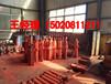 礦業液壓支架尾梁千斤頂推移千斤頂廠家價格