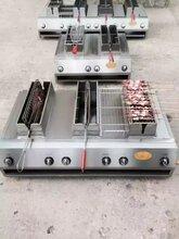 四川振鑫烤鱼炉厂家直销燃气无烟烤鱼炉免费送烤鱼配方图片