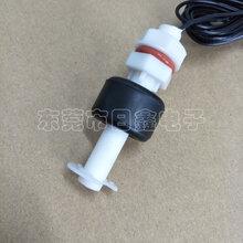 NBR浮子油位开关PPI-45NBR小型液位控制开关东莞浮球开关厂家图片