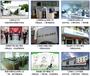 视频音频会议系统等弱电工程服务
