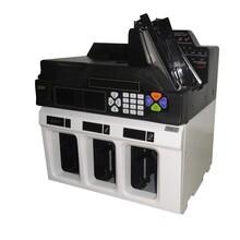 贝斯特银行专用纸币清分机,纸币点验钞机