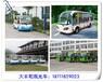 校园/公园/旅游景区营运电动观光车价格8-18座电瓶游览车