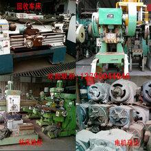 鹤山二手机床回收,鹤山二手五金机床回收,鹤山旧数控机床回收图片