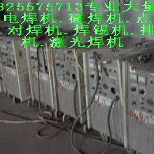 广州番禺增城从化南沙越秀海珠二手电机马达空调变压器回收图片