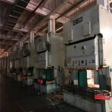順德舊戰攻中心回收順德二手數控車床回收順德回收大型設備廠家圖片