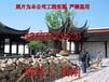苏州园林绿化、别墅私家园林绿化设计、苏州庭院绿化景观工程