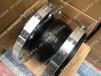 锻打法兰橡胶接头,化工标准食品级橡胶软接头,泵进出口衬四氟橡胶软连接,304