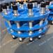厂家供应B2F型双法兰限位伸缩接头、钢制伸缩节可拆卸式双法兰传力接头