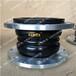 厂家直销JGD大翻边大口径橡胶软接头衬四氟橡胶软连接耐磨耐高压加工定制