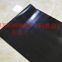 电气绝缘胶垫河北生产厂家低压绝缘胶垫图片