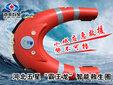 应急抢险救援队专用智能救生圈/和记娱乐注册国海事单位采购的智能救生圈图片