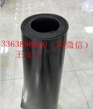 如何区分绝缘胶垫的质量_国标产品绝缘胶垫图片
