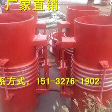 生产销售电厂铰链波纹补偿器DN150Pn2.5Mpa价格
