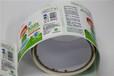 廠家專業定制柔版印刷銅版紙鍍鋁標簽貼紙日用品不干膠標簽印刷