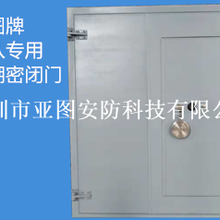 江门茂名防爆门,珠海抗爆门厂家,14J938图集制作图片