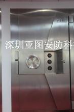 广州珠海博物馆金库门,银行C级防水金库门,金库门厂家图片