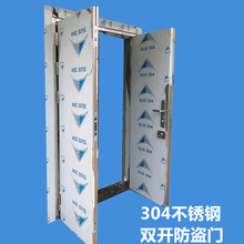 甲级防盗门厂家,广州增城银行防盗门、亚图专业制作图片