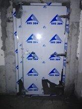 广州深圳防水防潮密闭门,珠海室内防水门生产厂商图片
