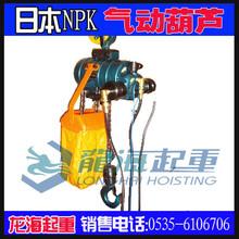 NPK气动葫芦,NER-1000,防爆性能,原装进口