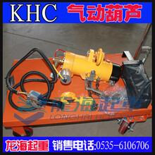 KHC气动葫芦,KA3S-300气动葫芦,提升速度快