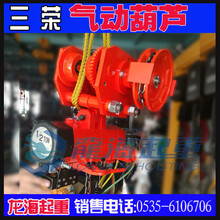 VMX100LC-GR三荣气动葫芦,易燃易爆环境用气动葫芦