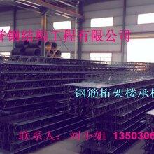 东莞臻誉新型TD7-170型钢筋桁架楼承板热销各大钢结构图片