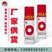 大田牌螺栓松动剂ORDA-80除锈剂松锈剂厂家直销