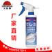 大田牌螺杆清洗剂ORDA-354注塑机料筒清洗剂、炮筒清洗剂厂家直销
