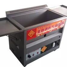 供应全电炸锅,燃气炸锅成都振鑫东机械。