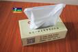 盒抽纸巾定做促销礼品广告纸巾定制厂家双层抽纸巾盒装抽纸