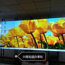 绵阳55寸拼接屏——四川安装厂家销售