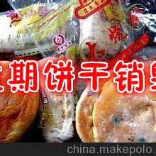 上海有专门的销毁公司吗,奉贤区过期食品红酒焚烧中心
