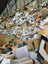 上海保密档案销毁流程,卢湾区唯一环保保密资料销毁