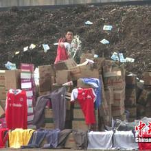 上海专业提供服装女装销毁,海关各类女装箱包销毁图片
