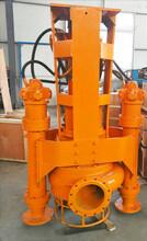 清淤泵/挖机液压搅拌清淤泵最新研发新式清淤泵图片