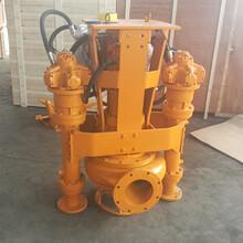 福州挖机液压吸沙泵厂家直销图片