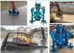 贵阳挖机液压搅拌抽砂泵、抽砂泵厂家、液压抽砂泵报价