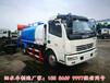 3吨到20吨洒水车厂家价格155866H99997